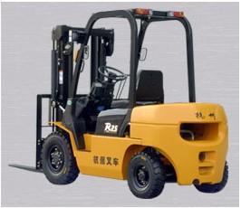 Hangcha CPCD25N(RW30)