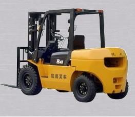 Hangcha CPCD40E(RW19)